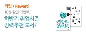 박문각 하반기 취업시즌 강력추천 도서!
